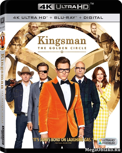 Kingsman: Золотое кольцо / Kingsman: The Golden Circle (2017) | UltraHD 4K 2160p
