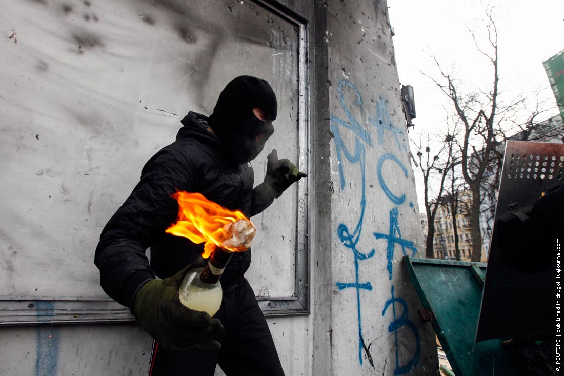UKRAINE-RALLY/