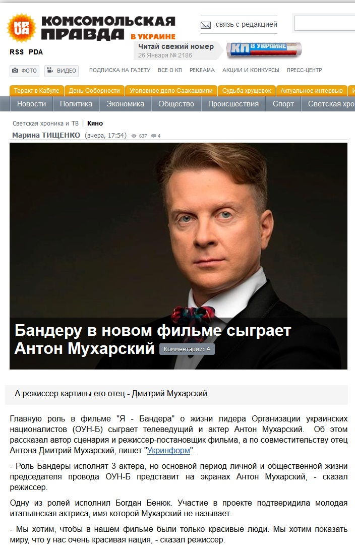 https://img-fotki.yandex.ru/get/752268/42410816.d4/0_fb82e_3d687d75_orig