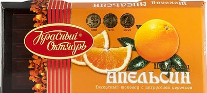 apelsin.jpg
