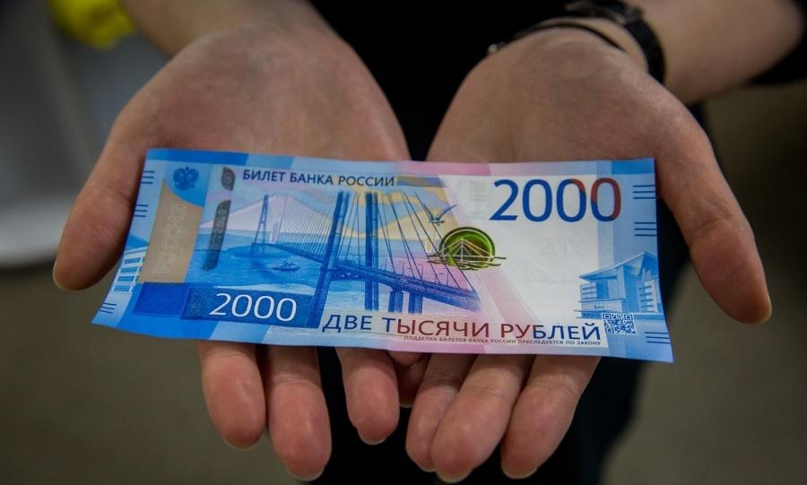 Крепкий рубль вызывает недовольство российских олигархов.jpg