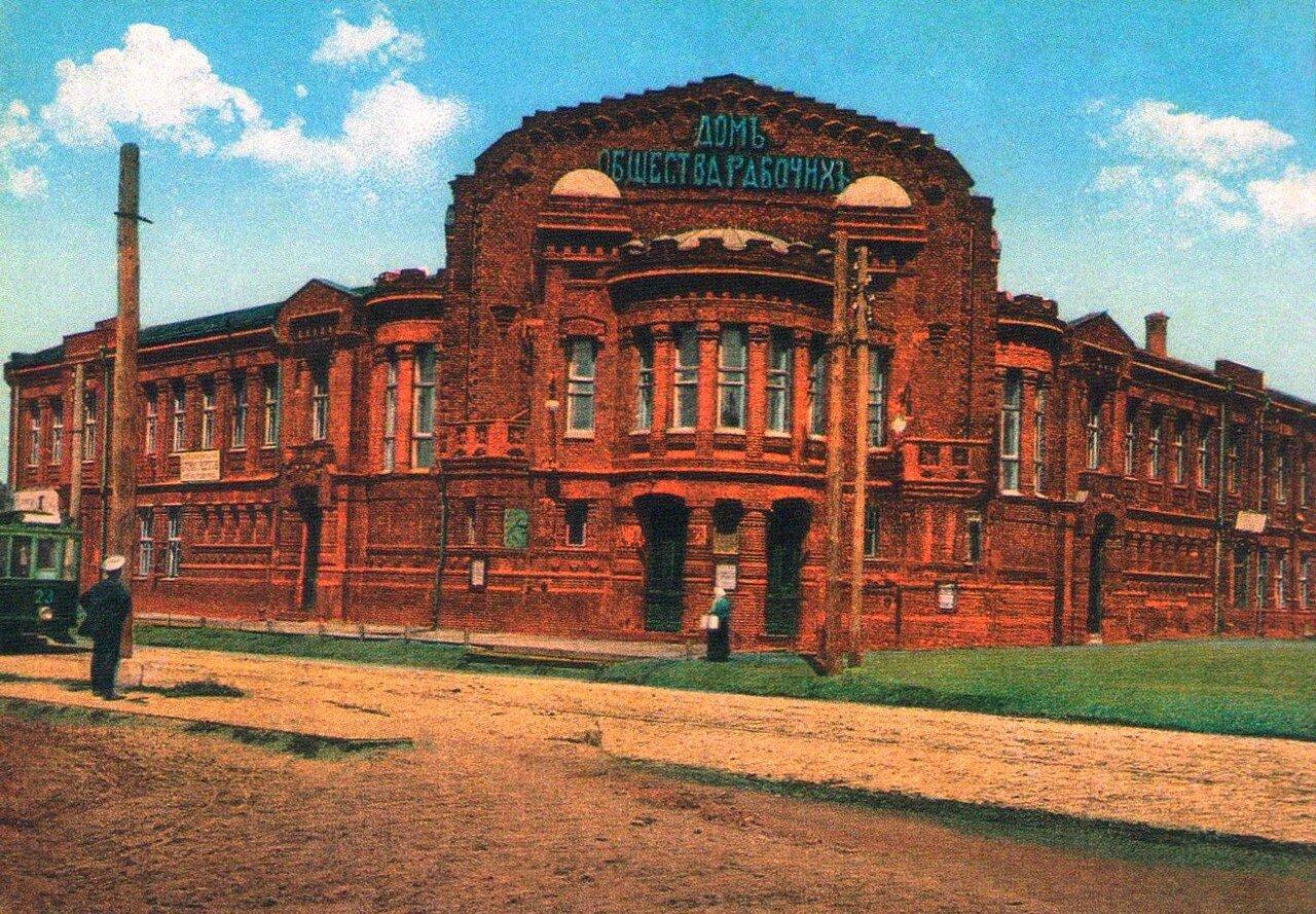 Дом и театр общества рабочих на Петинской улице