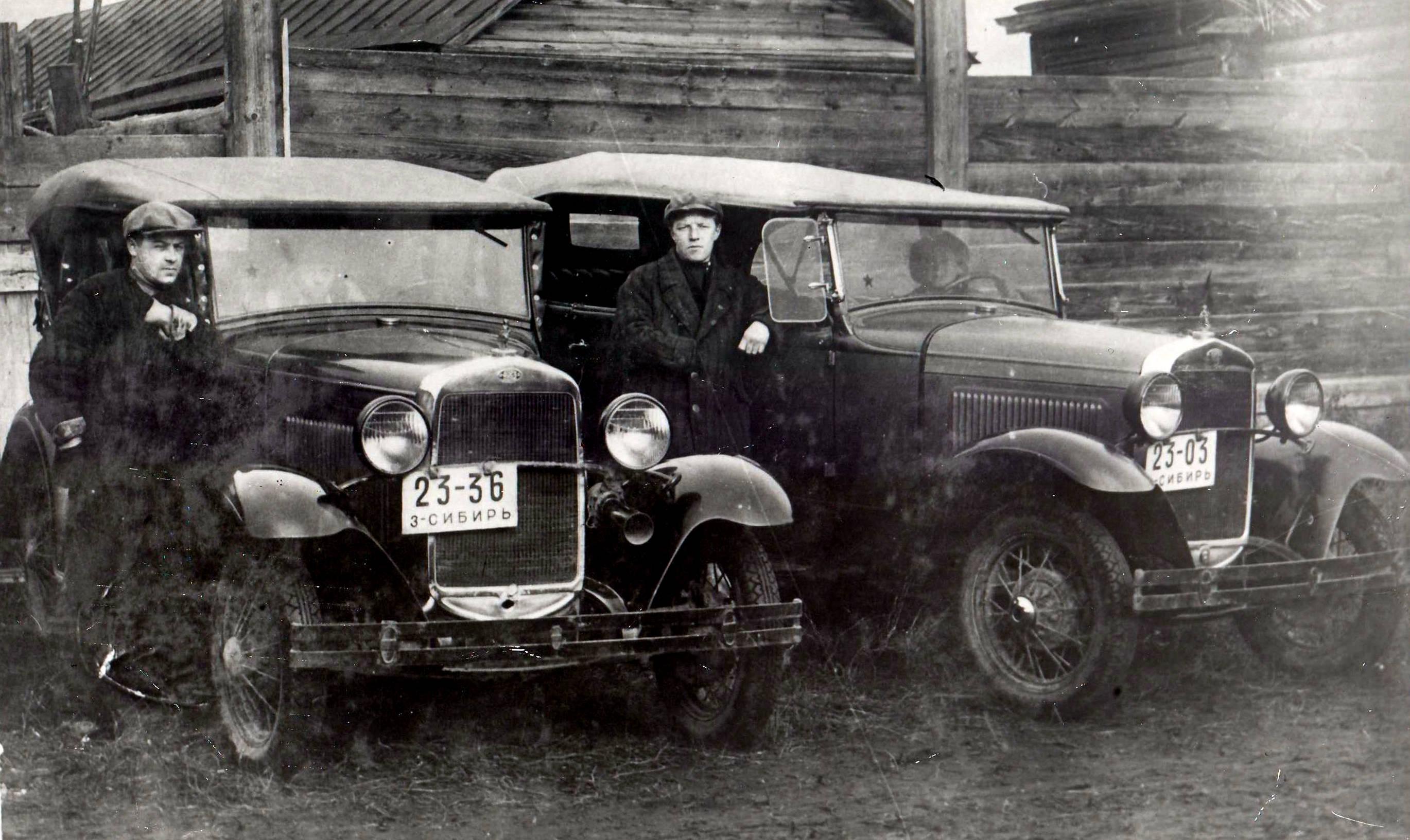 1934. Первые легковые автомобили в городе