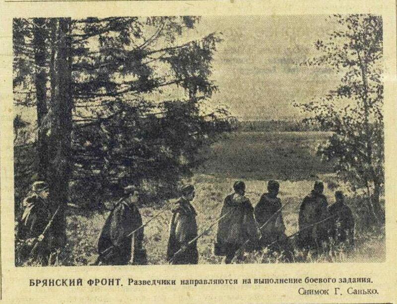 Красная звезда, 1 августа 1942 года