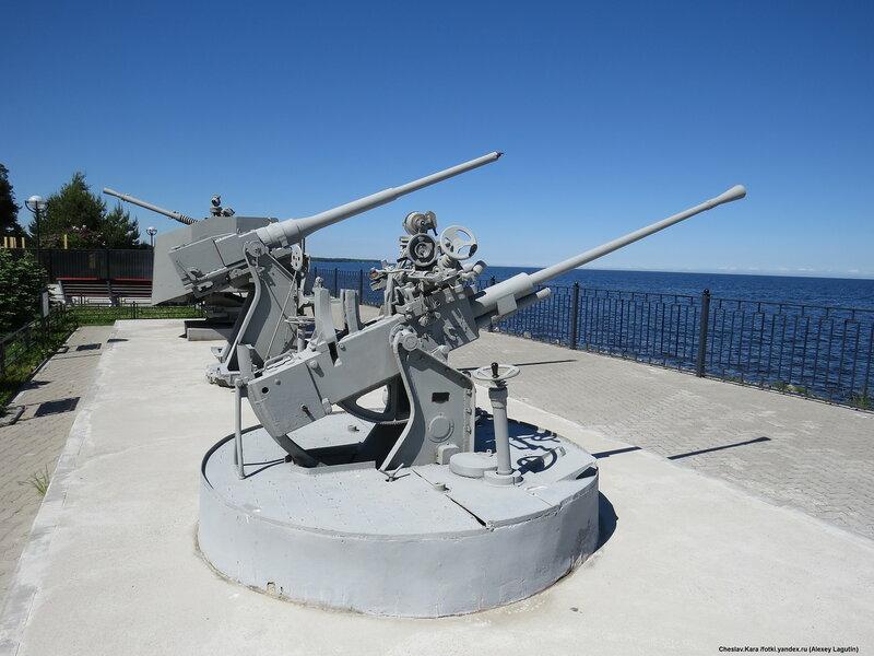 37 мм 70-К _300