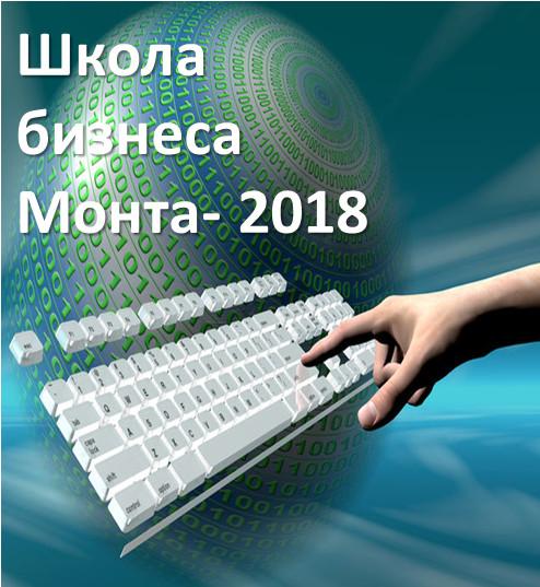 0 dd312 4e6498ab orig  Бизнес в Интернет