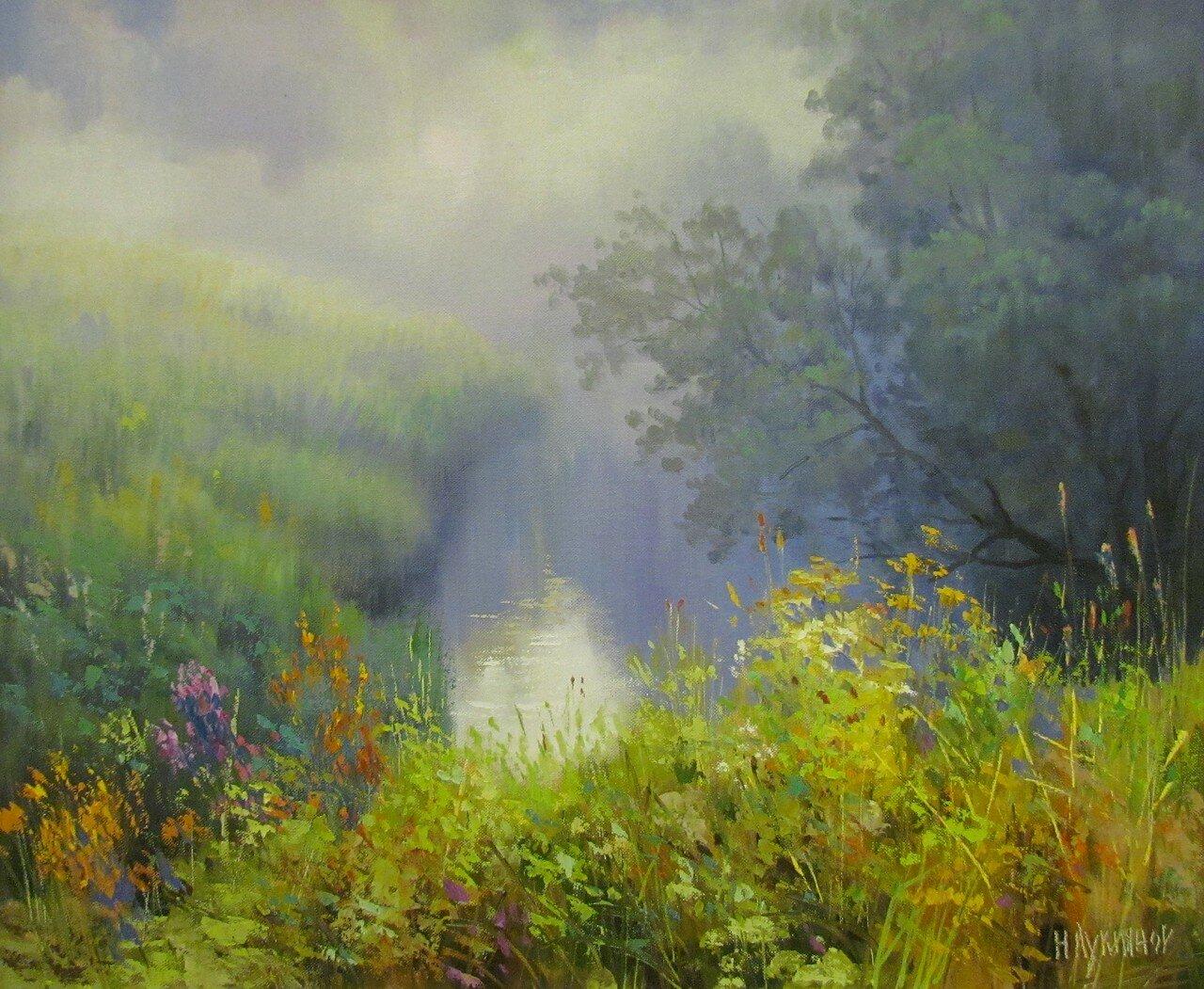 н.лукиянов.туман.jpg