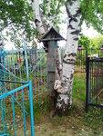 Бимери, кладбище