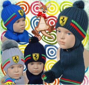 Комплект(шарф+шапка) 4апм 1526