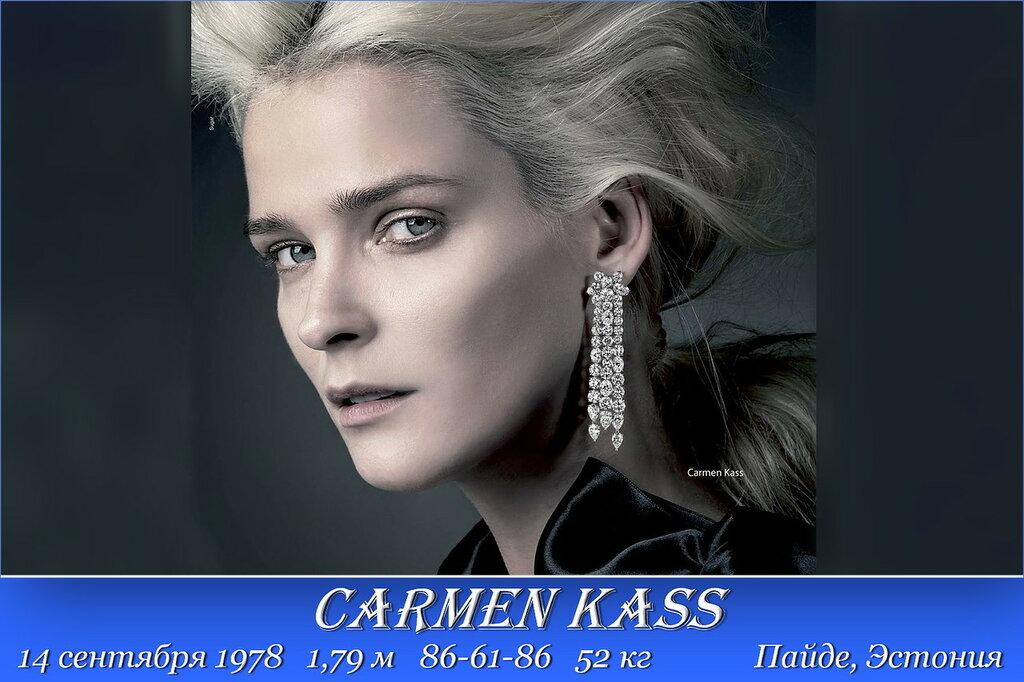 1978-09-14 Кармен Касс