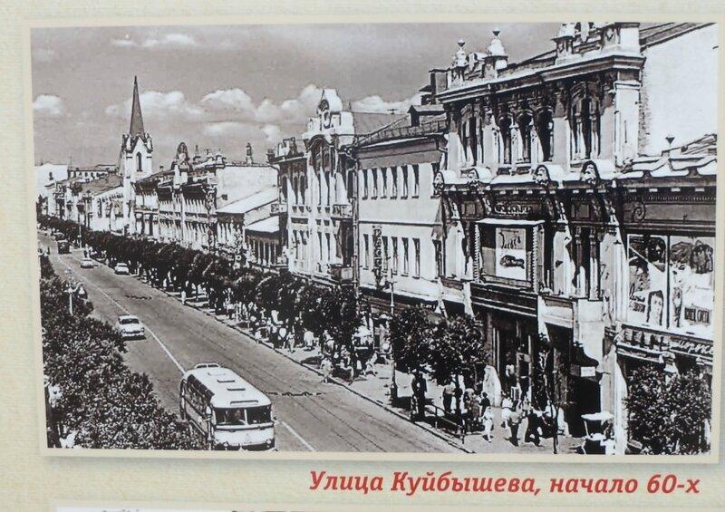 Ремонт молодогвардейской и снос ДС 234.JPG