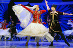 "Танец ""Азербайджан"""