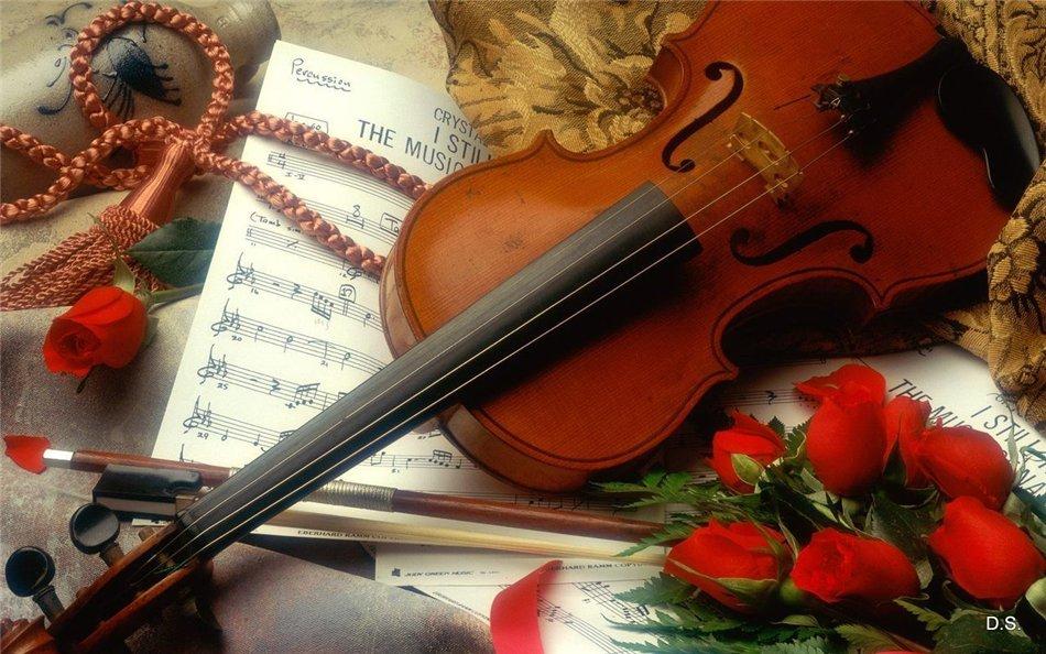 Открытки. День музыки! Поздравляем вас
