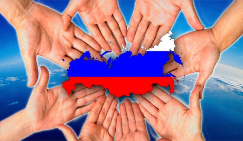 Всемирный день русского единения. Поздравляем вас!