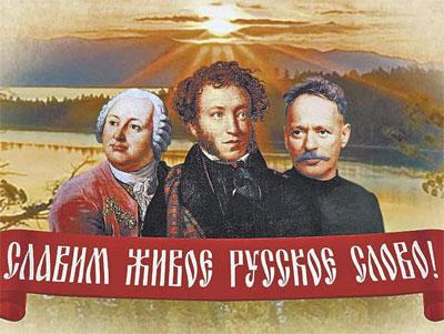 Всемирный день русского единения. Поздравляю вас