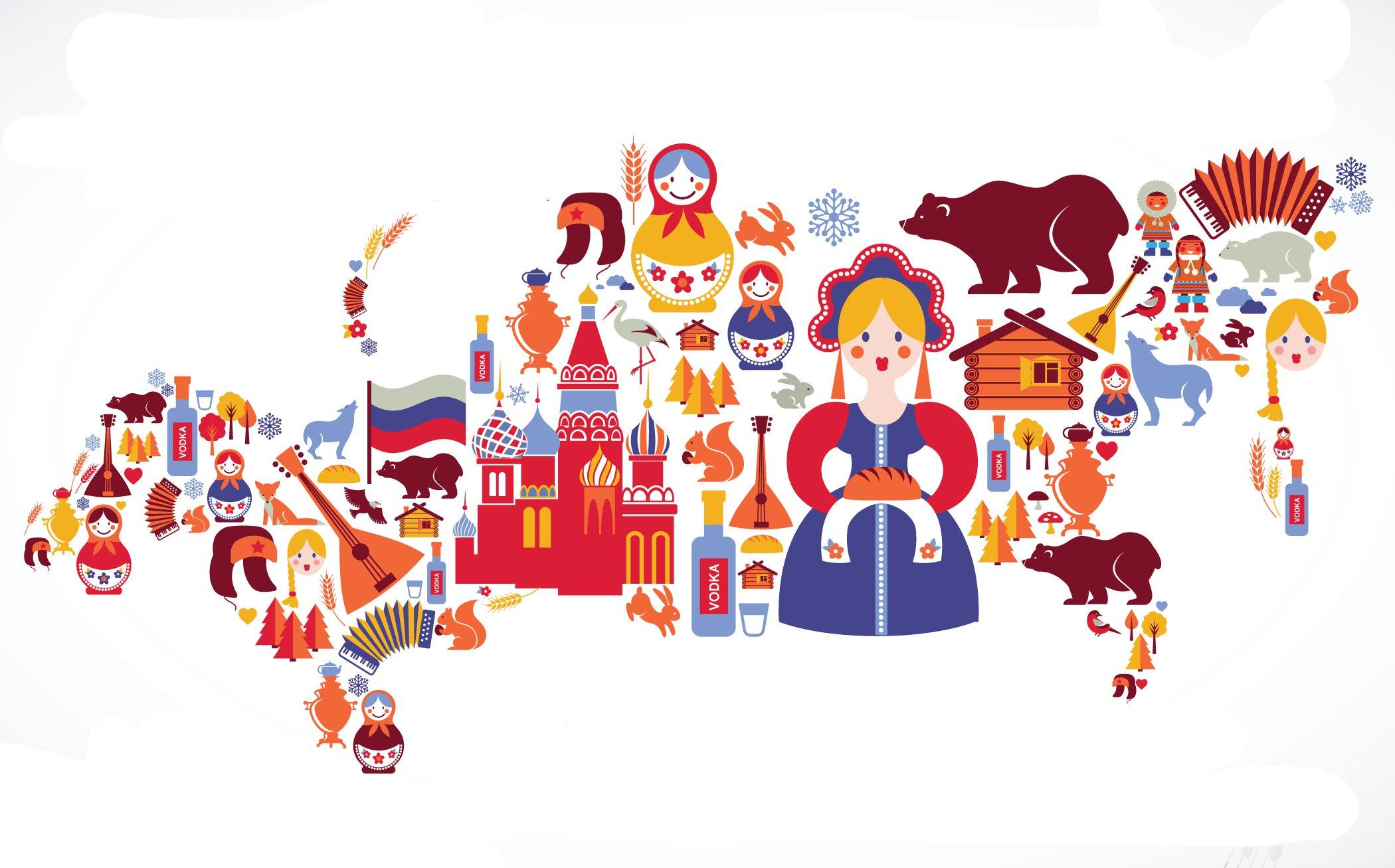 Открытки. Всемирный день русского единения открытки фото рисунки картинки поздравления