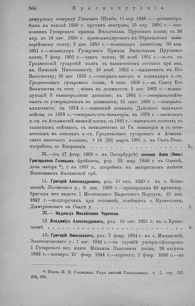 https://img-fotki.yandex.ru/get/756497/199368979.7f/0_20a0c1_e925ba29_XXXL.jpg