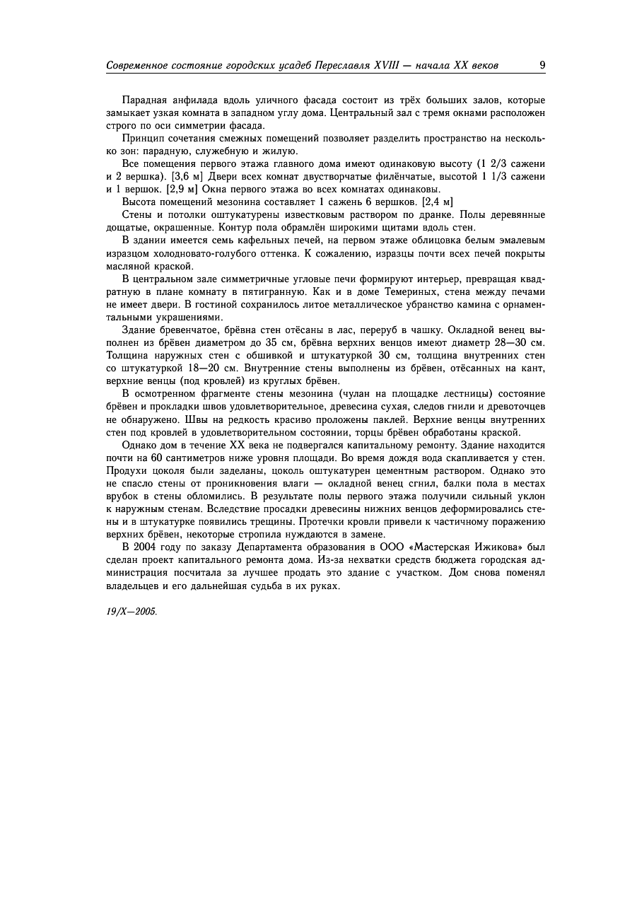 https://img-fotki.yandex.ru/get/756497/199368979.c4/0_219191_abd2f820_XXXL.png