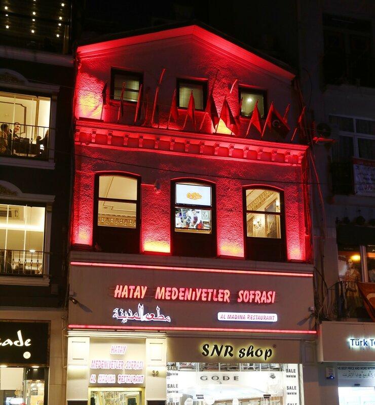 Night Istanbul.  Beyoglu, Istiklal Street