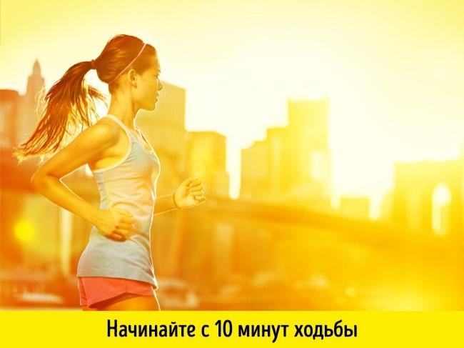 © depositphotos  Есть мнение, что при тренировках натощак сжигается больше калорий. Насамомж