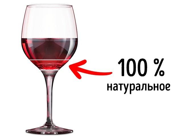 © pixabay  Многие уверены, что осадок, образующийся вбокале вина, говорит одобавлении красит