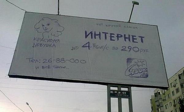 Иногда, чтобы сделать крутую рекламу, нужно поступить некак все.   Нет расходов нафот