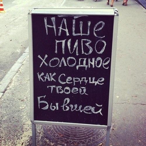 Гениальная реклама ресторана, нарисованная за3копейки.     9. Будьте втренде