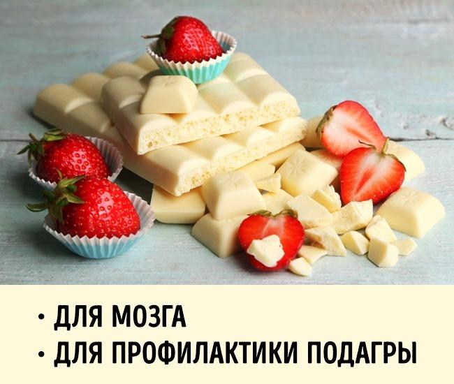 © depositphotos.com     Белый шоколад содержит линолевую кислоту, которая поддерживает зд