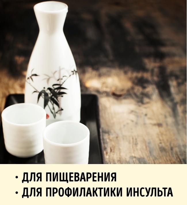 © depositphotos.com     В саке содержатся аминокислоты, которые помогают предотвратить о