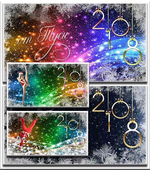Креативные новогодние футажи для поздравлений