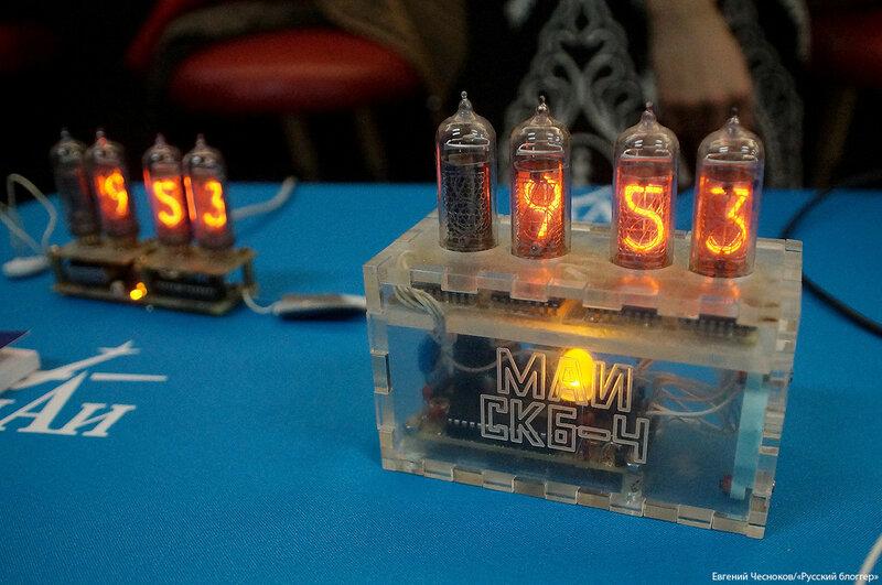 МАИ. День науки. 07.10.17.04..jpg