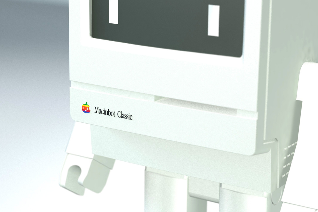 Cute Tribute to Apple's Macintosh