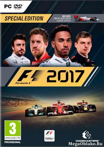 F1 2017 [v 1.6 + DLC's] (2017) PC | RePack от xatab