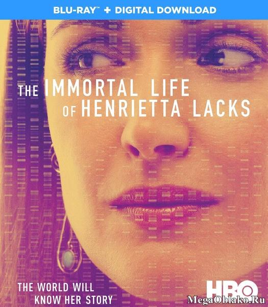 Бессмертная жизнь Генриетты Лакс / The Immortal Life of Henrietta Lacks (2016/BDRip/HDRip)