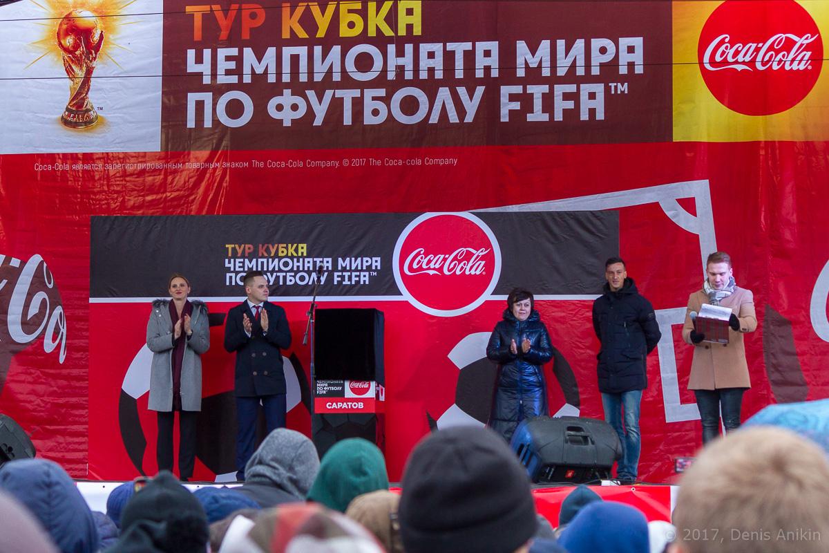Кубок чемпионата мира в Саратове фото 3