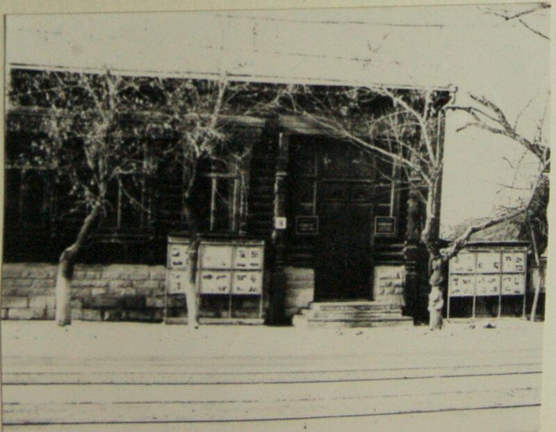 Дом Агапова