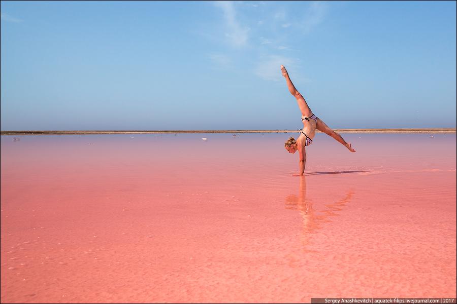 Балет на Розовом озере