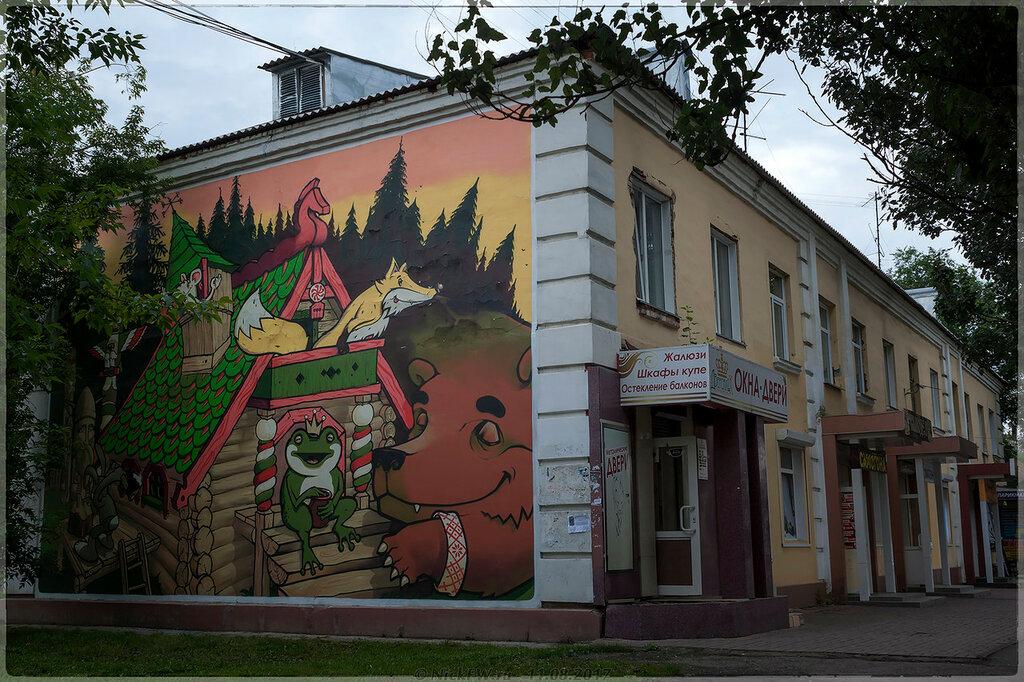 Кемерово - Граффити на пр.Ленина 16 [© NickFW - 11.08.2017]