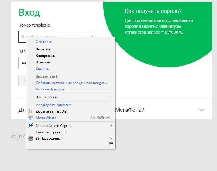 https://img-fotki.yandex.ru/get/756497/79981563.b/0_f22be_3434d05d_orig