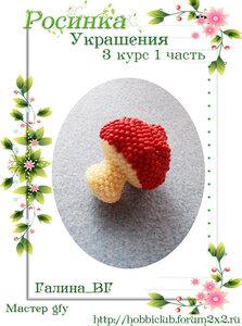 https://img-fotki.yandex.ru/get/756497/90379806.4f/0_be9ae_c63f8c56_M.jpg
