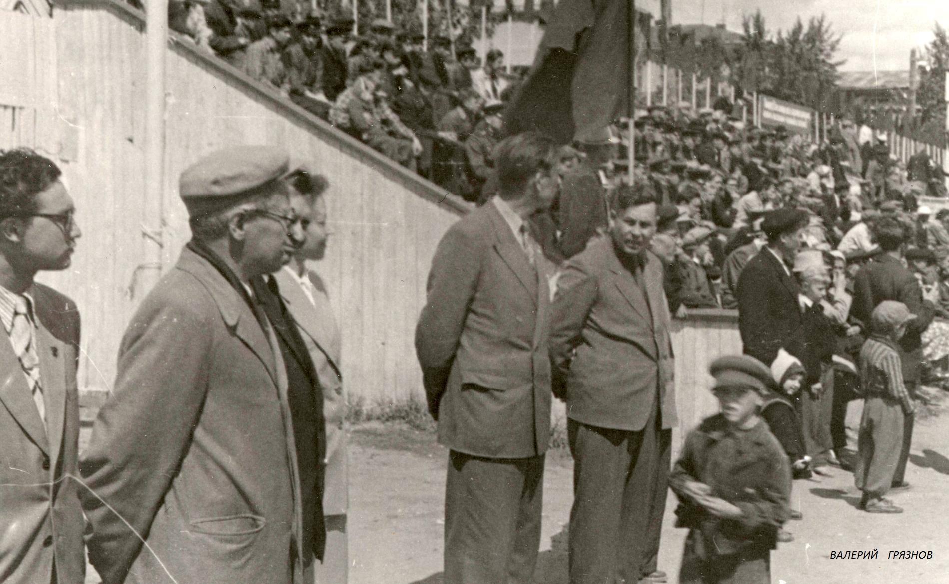 1950-е. На матче «Химика», футбольной команды 40 завода