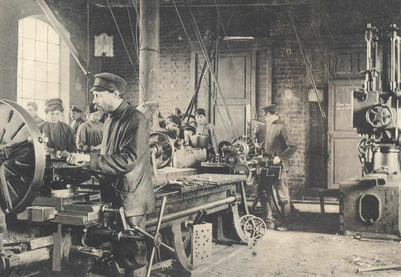 Механическая мастерская