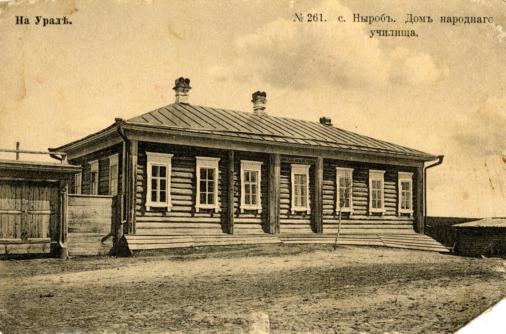 Дом народного училища