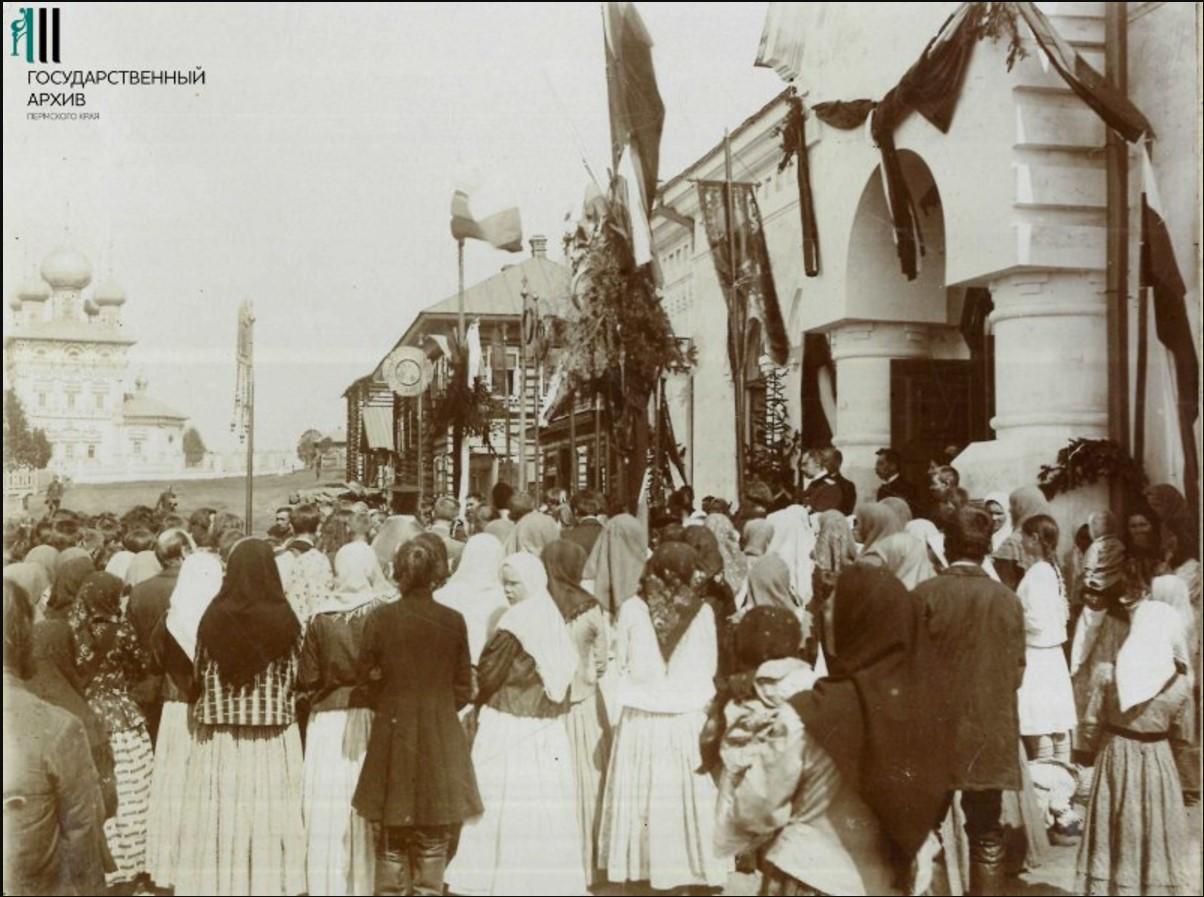 Освящение богадельни, 3 мая 1915