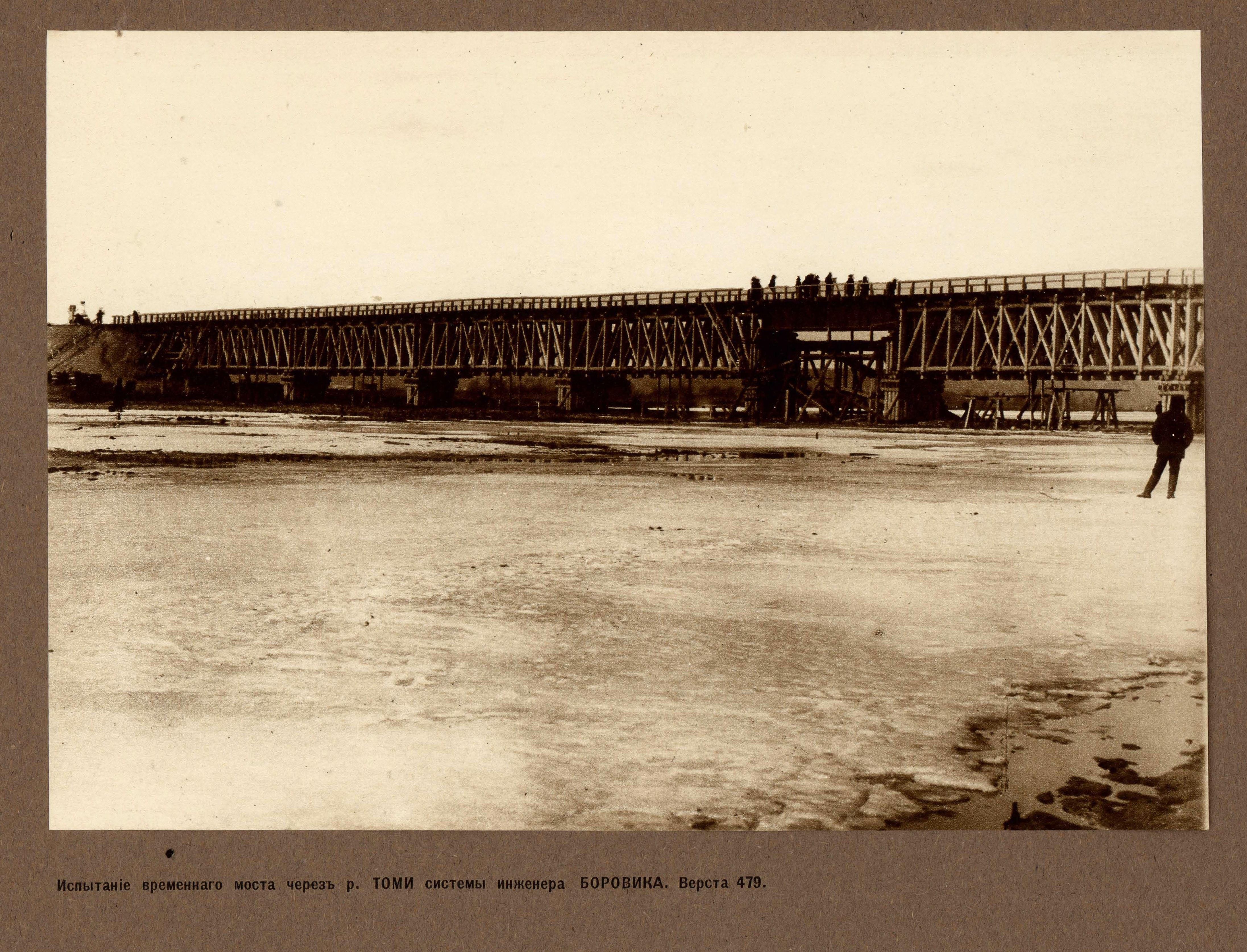 07. Река Томь, верста 479. Испытание временного моста через реку системы инженера Боровика