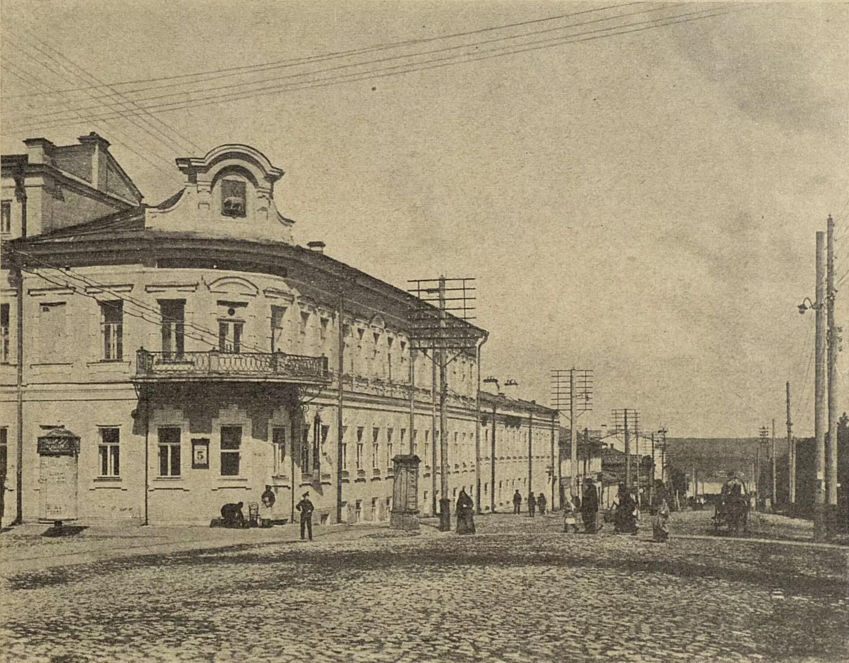 Пермская Городская дума и Управа