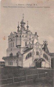 Артемиево-Веркольский мужской монастырь. Соборный храм монастыря