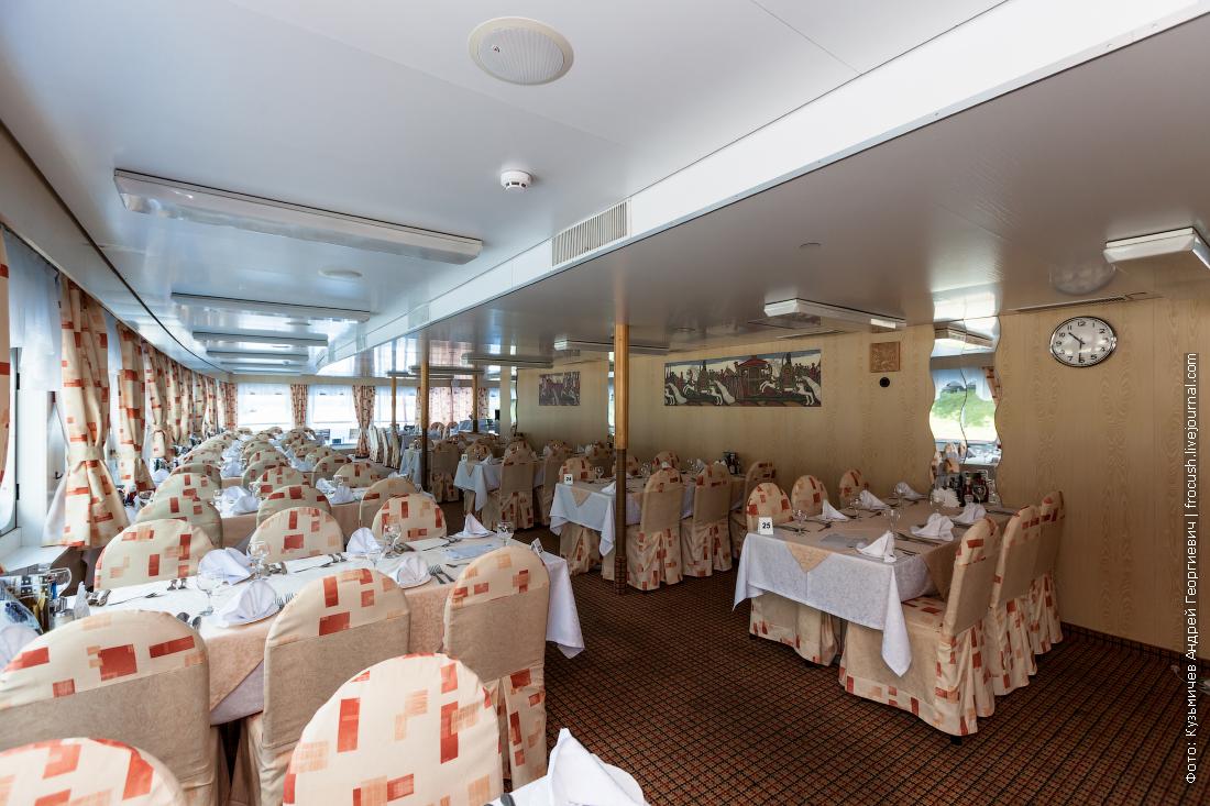 ресторан на средней палубе теплоход николай карамзин фотографии