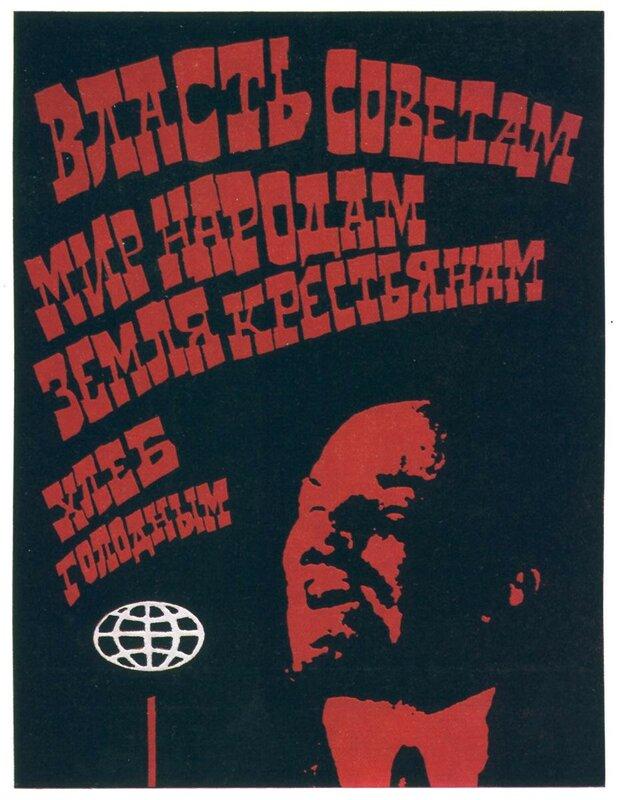 1967-cvik-vlast-sovetam-mir-narodam-zemlya-krestyanam-hleb-golodnym-9.jpg