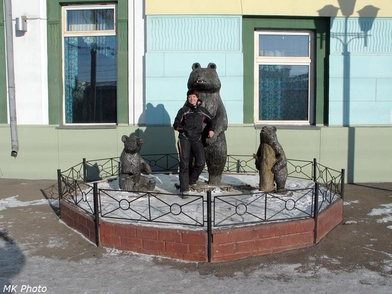 У медведей на перроне Улан-Удэ